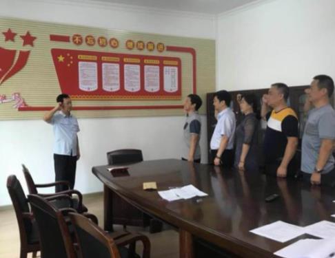 石首法院开展九月份支部主题党日活动